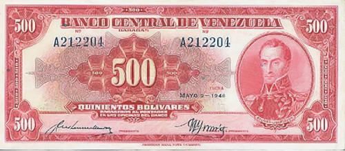 Biellete de 500 Viejo de Venezuela