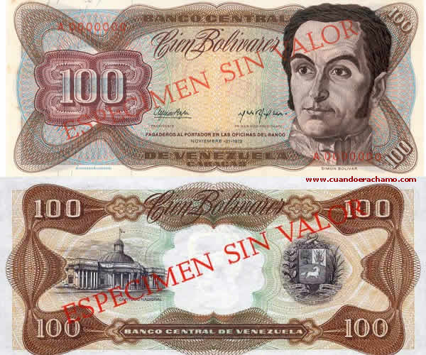 billete_100_bolivares (1) - Copy