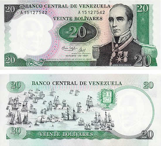 billete_20_bolivares_urdaneta (1) - Copy