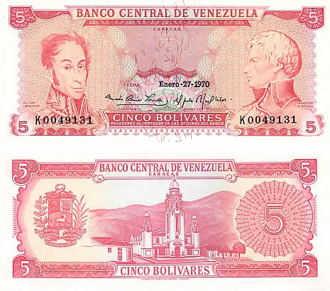 billete_cinco_bolivares (1) - Copy
