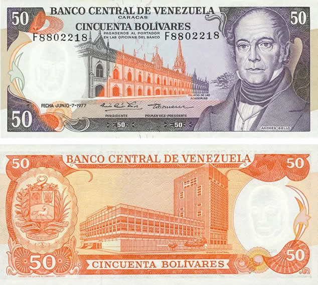 billete_cincueta_bolivares - Copy