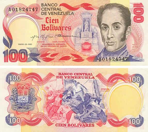 billetes_de_cien_bolivares (1)